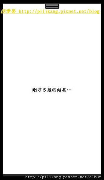 閱讀 (391).jpg