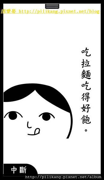 閱讀 (402).jpg