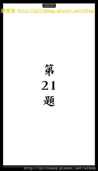 閱讀 (434).jpg