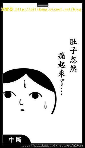 閱讀 (489).jpg