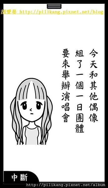 閱讀 (498).jpg