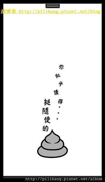 閱讀 (506).jpg