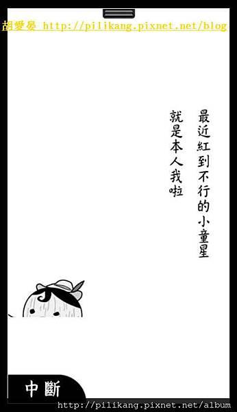 閱讀 (536).jpg
