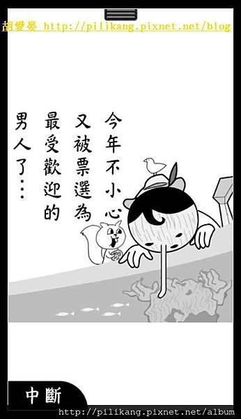 閱讀 (537).jpg