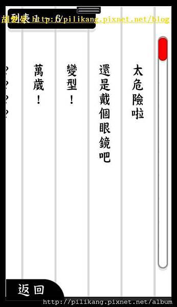 READ (28).jpg