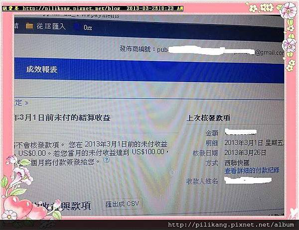 西聯 (6).jpg