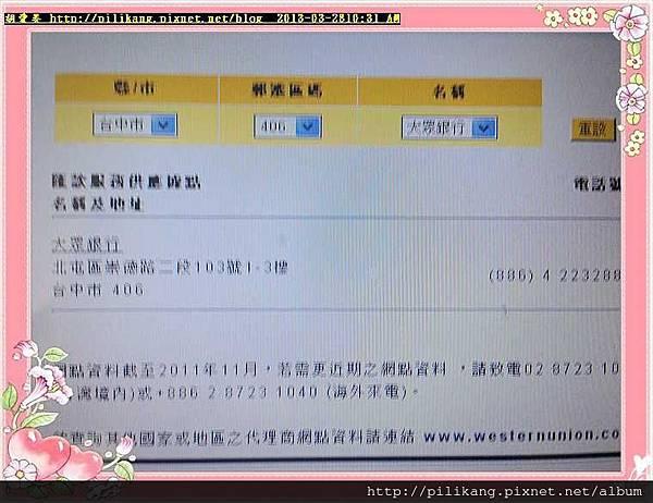 西聯 (9).jpg