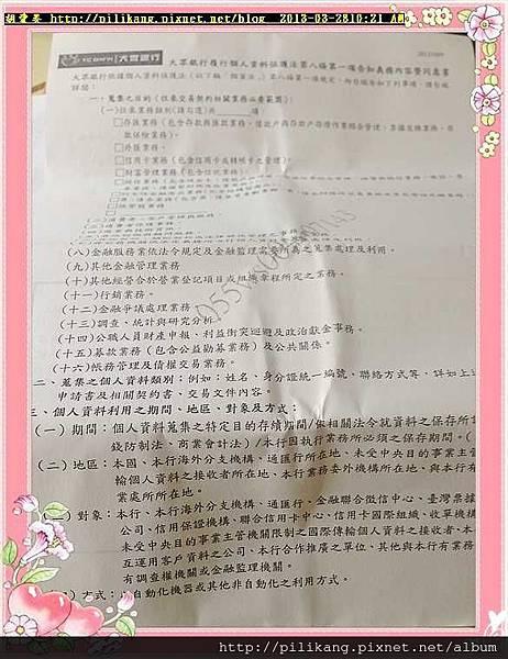 西聯 (1).jpg