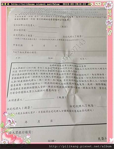 西聯 (2).jpg