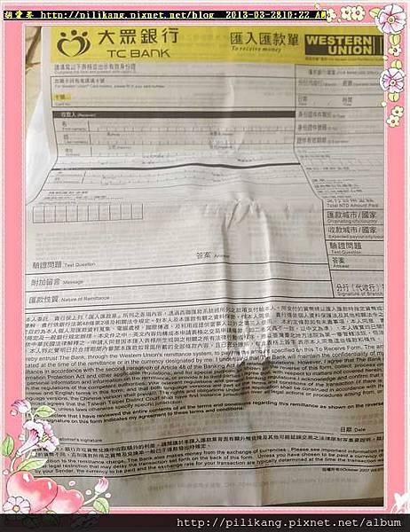 西聯 (3).jpg