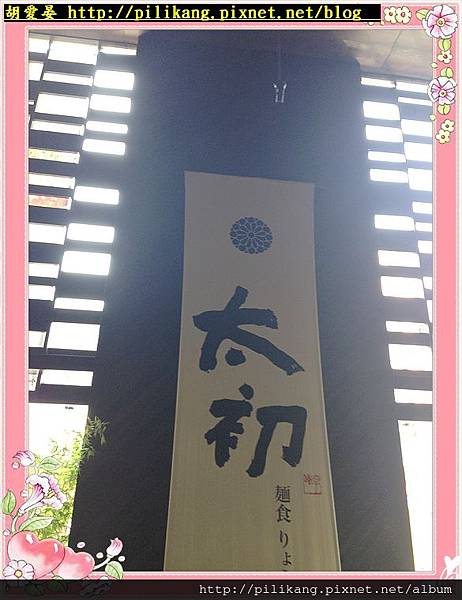 太初 (29).jpg
