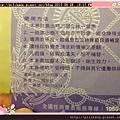 漢來 (8).jpg