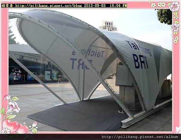BRT (1).jpg