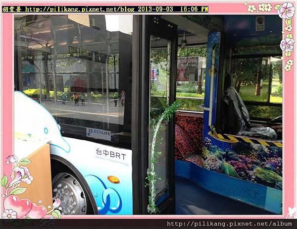 BRT (13).jpg