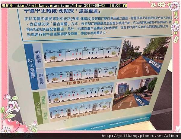 BRT (14).jpg