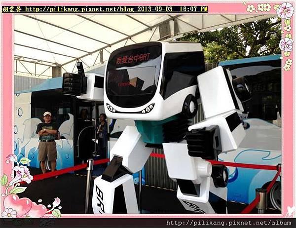 BRT (23).jpg