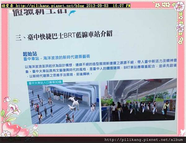 BRT (25).jpg