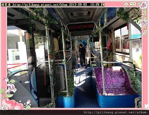 BRT (51).jpg