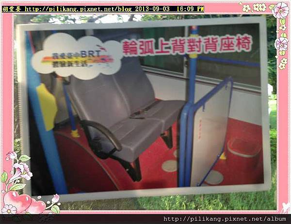 BRT (54).jpg