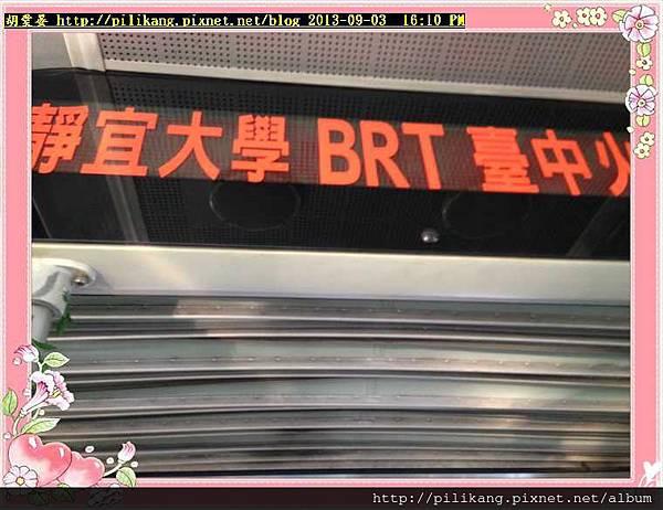 BRT (58).jpg