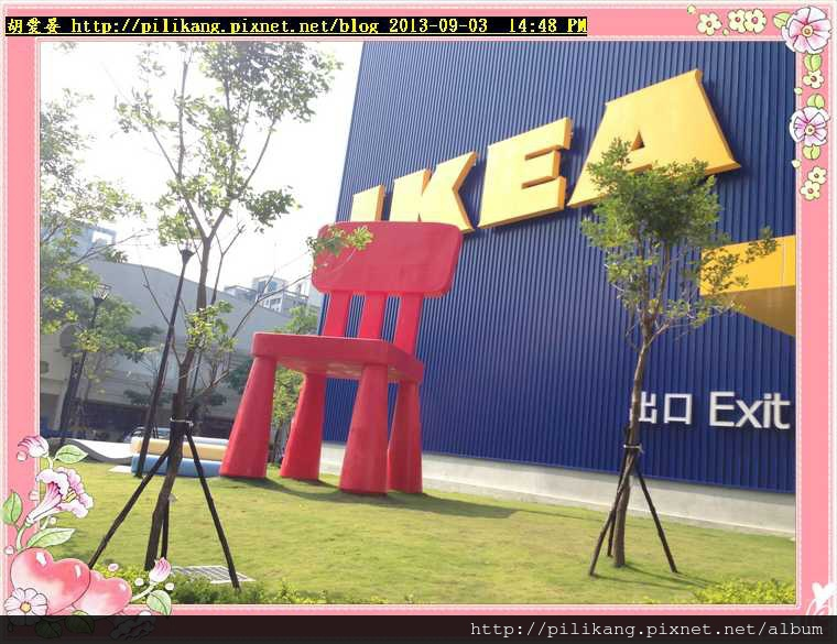 IKEA (5).jpg