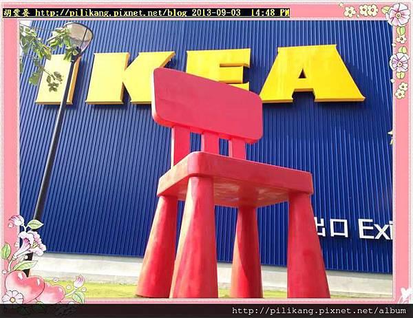 IKEA (6).jpg