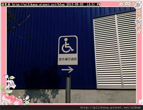 IKEA (16).jpg
