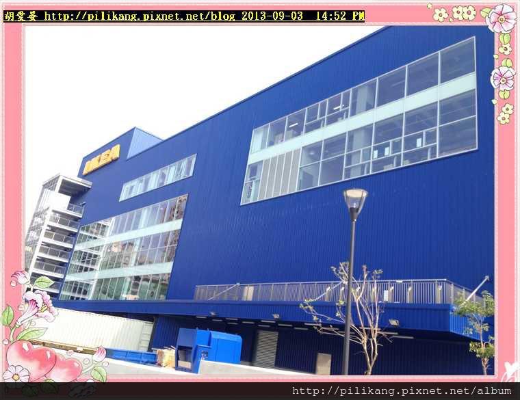 IKEA (19).jpg