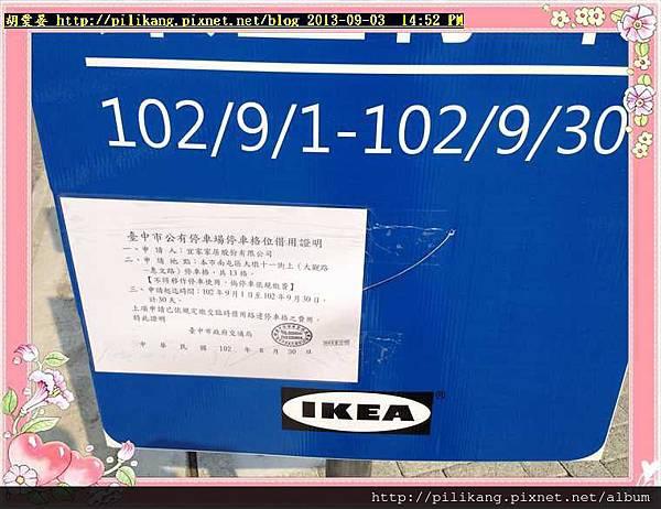 IKEA (22).jpg