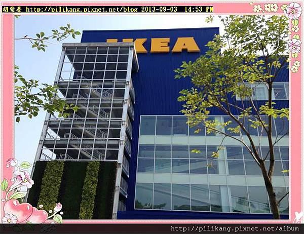 IKEA (26).jpg