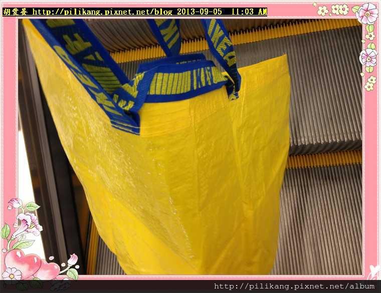 IKEA (24).jpg