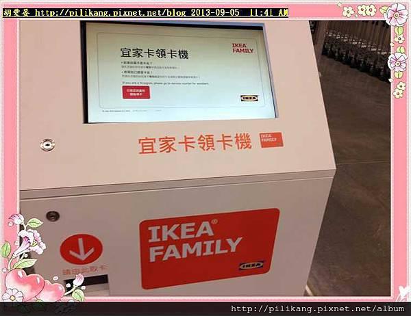 IKEA (53).jpg