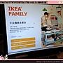 IKEA (54).jpg