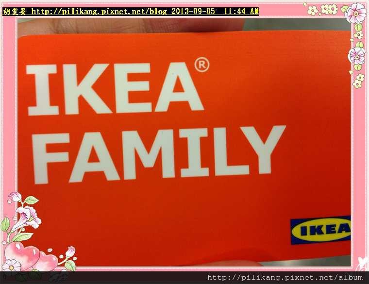 IKEA (57).jpg