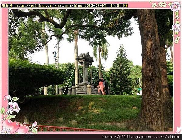 峰中傳奇 (182).jpg