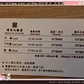 漢來 (157).jpg