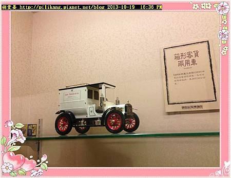玩具博物 (44).jpg