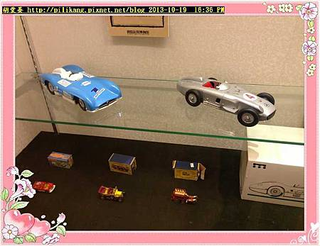 玩具博物 (47).jpg