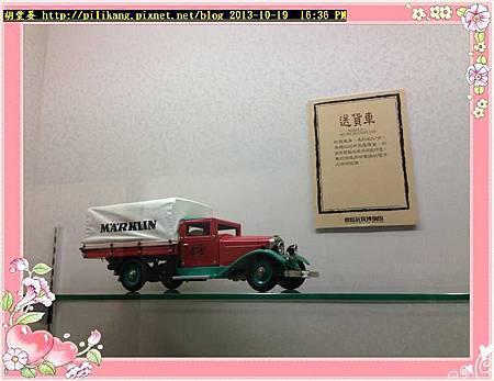 玩具博物 (48).jpg