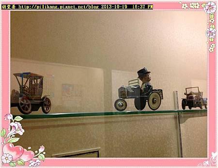 玩具博物 (52).jpg
