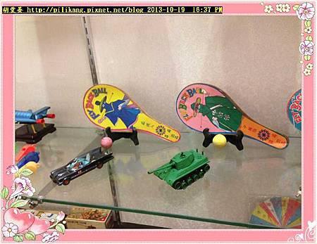 玩具博物 (61).jpg