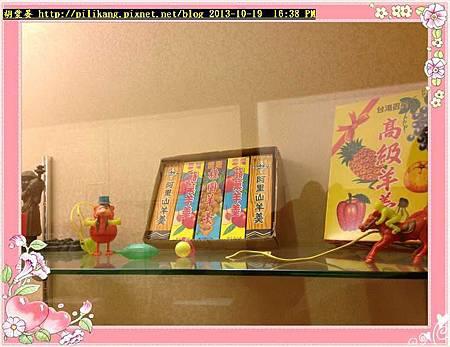 玩具博物 (70).jpg