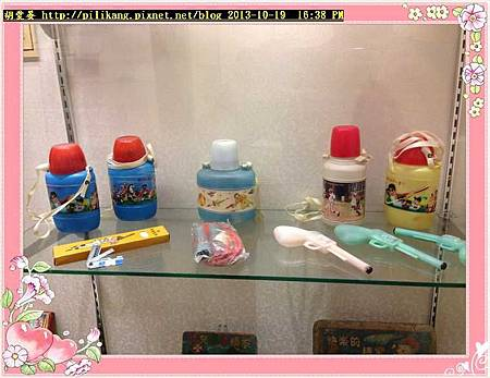 玩具博物 (75).jpg
