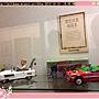 玩具博物 (81).jpg