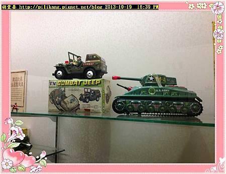 玩具博物 (88).jpg