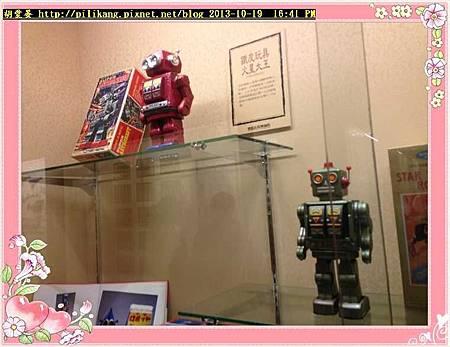 玩具博物 (110).jpg
