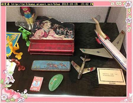 玩具博物 (128).jpg