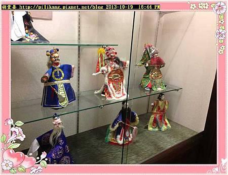 玩具博物 (156).jpg
