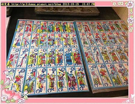 玩具博物 (199).jpg