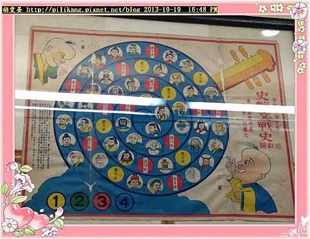 玩具博物 (210).jpg